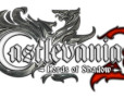 Castlevania 2 logo